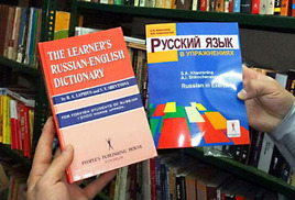 Russian language teaching in India